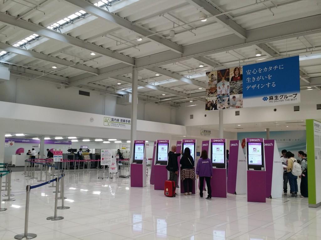 関西国際空港ピーチ受付