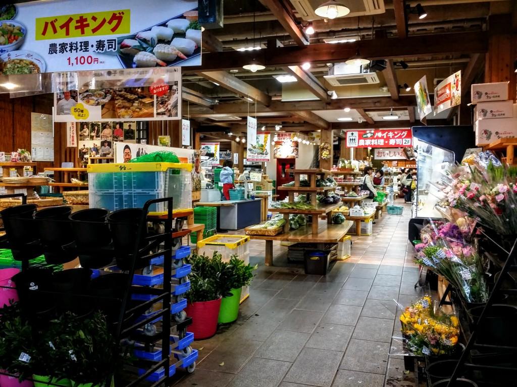長崎特産店
