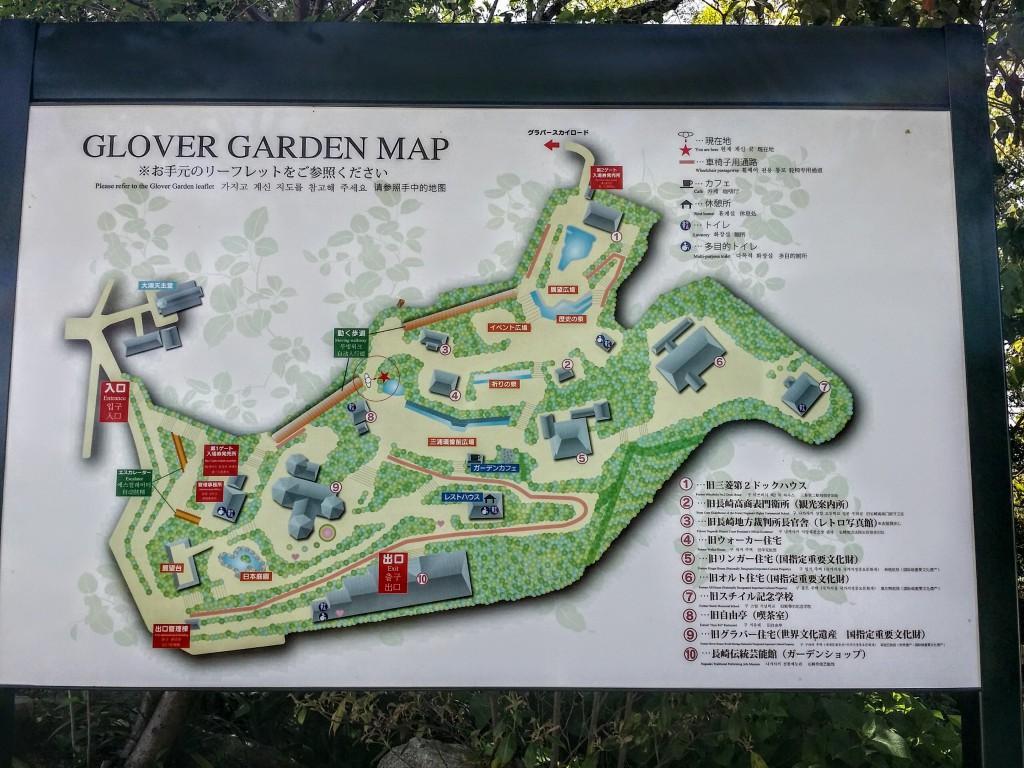 グラバー園マップ
