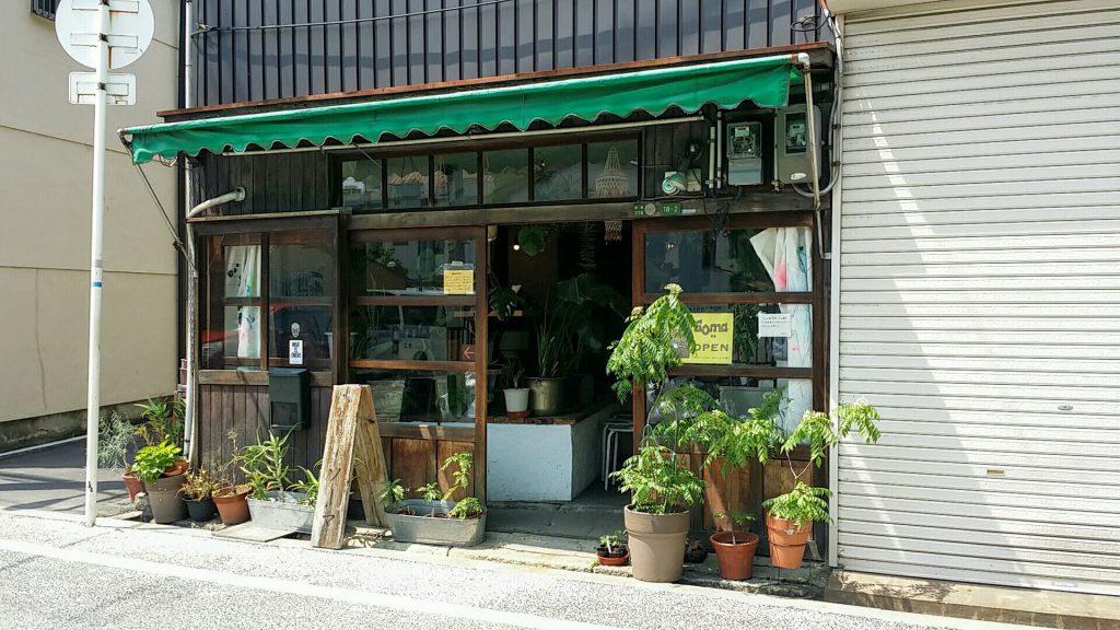 大阪梅田中津「SOMA」カレー