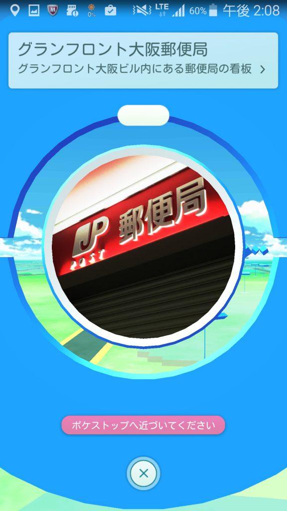グランフロント大阪g