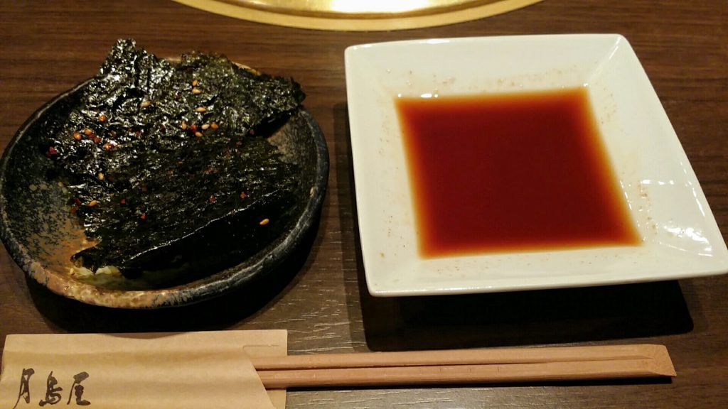 「月島屋」大盛り焼肉定食ランチ
