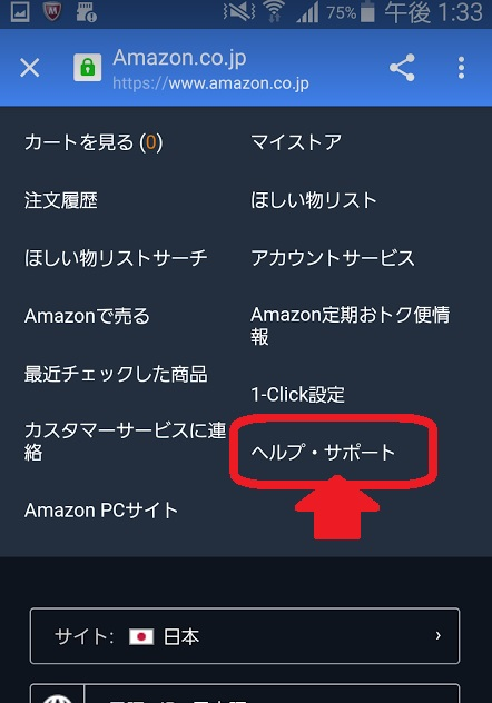 AmazonKindleUnlimitedアマゾンキンドルアンリミテッドコンテンツと端末の管理1