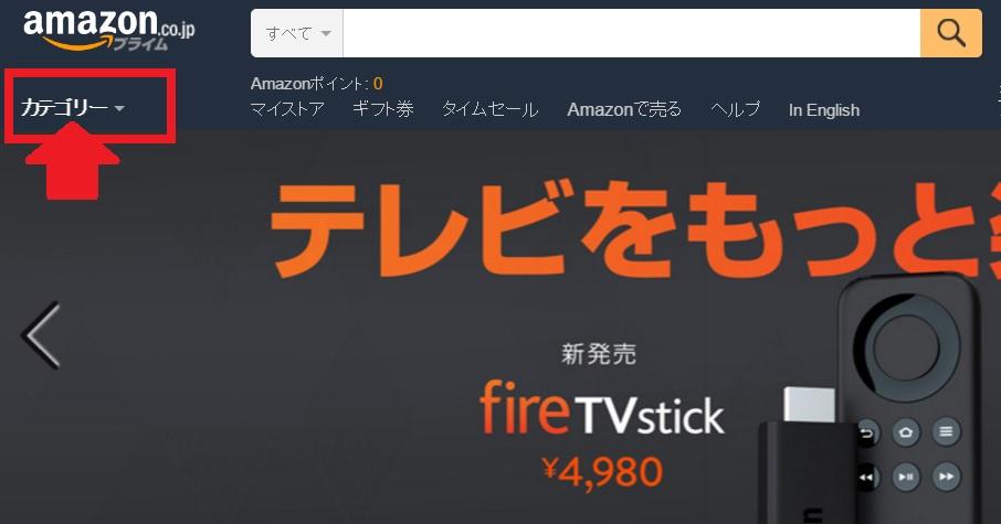AmazonKindleUnlimitedアマゾンキンドルアンリミテッド3