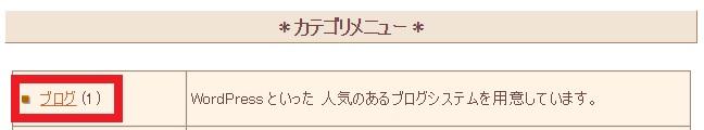 webサイト集客g