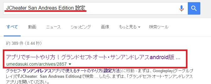 ブログ記事タイトルの決め方13