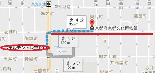 ホテルモントレ京都から三条通り