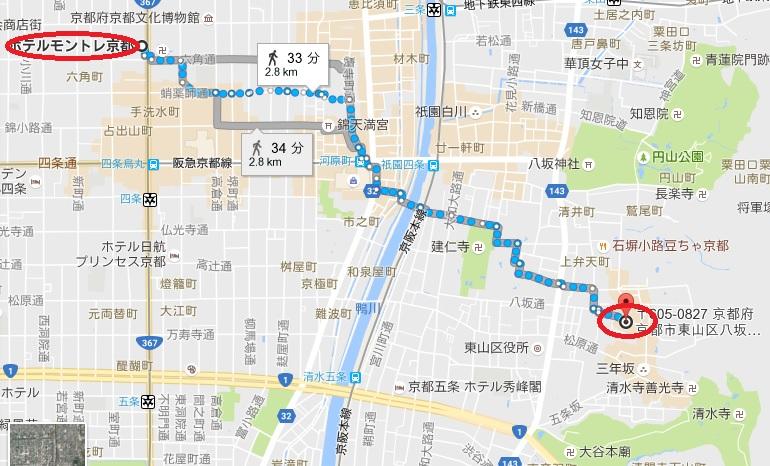 ホテルモントレ京都から二年坂