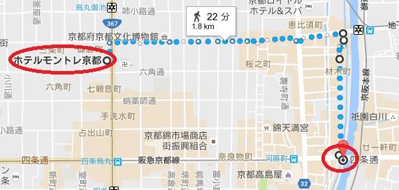 ホテルモントレ京都から先斗町