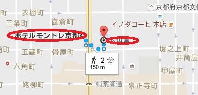 ホテルモントレ京都から六角堂
