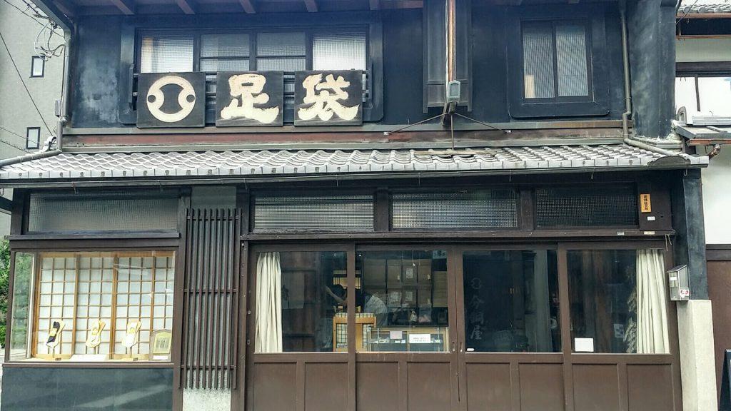 ホテルモントレ京都周辺d