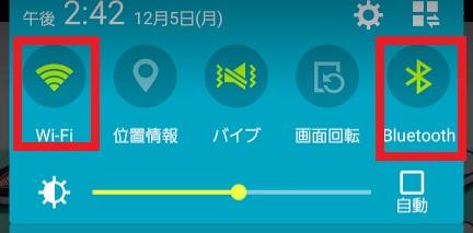 ash Buttonアマゾンダッシュボタン5
