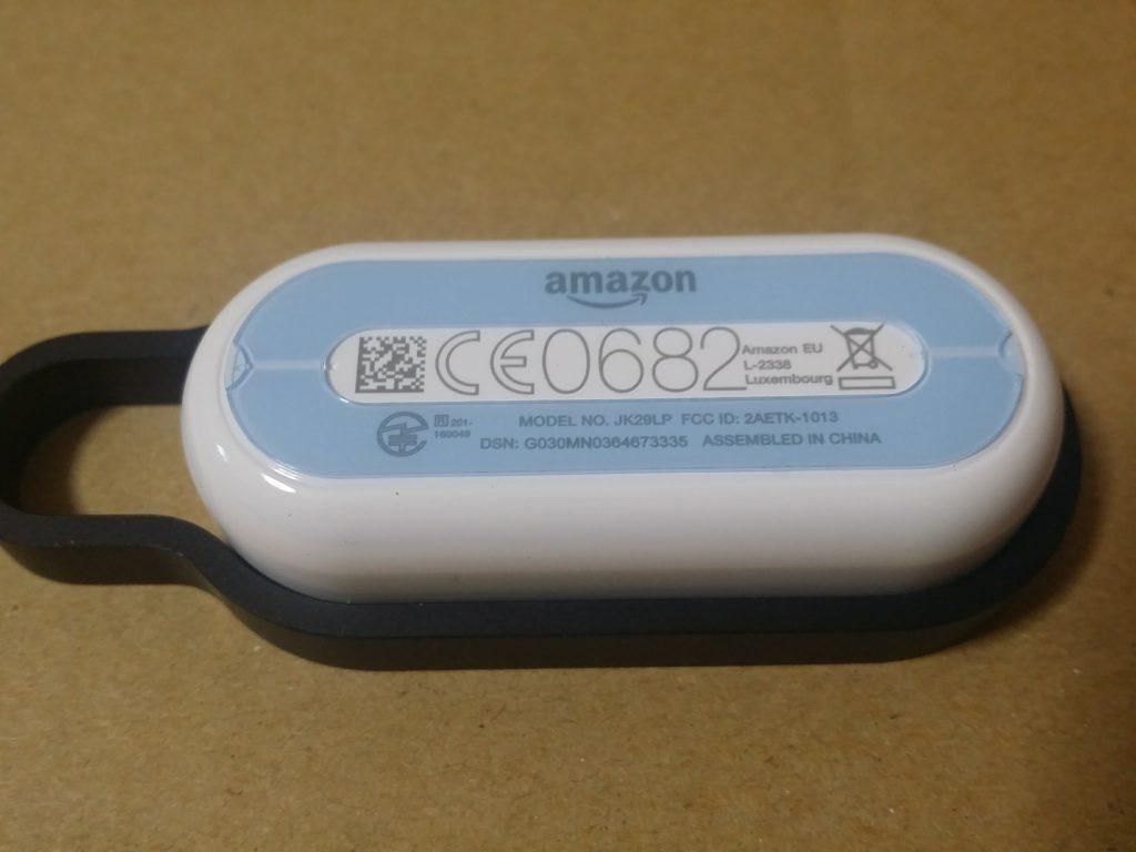 amazon Dash Buttonアマゾンダッシュボタン25