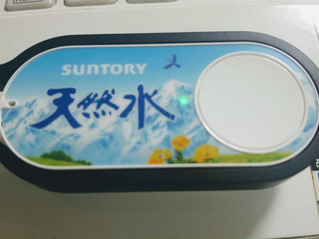 amazon Dash Buttonアマゾンダッシュボタン28
