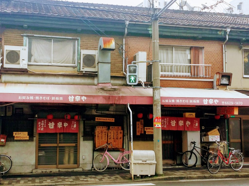 大阪市阿倍野区美章園お好み焼き屋「甘辛や」