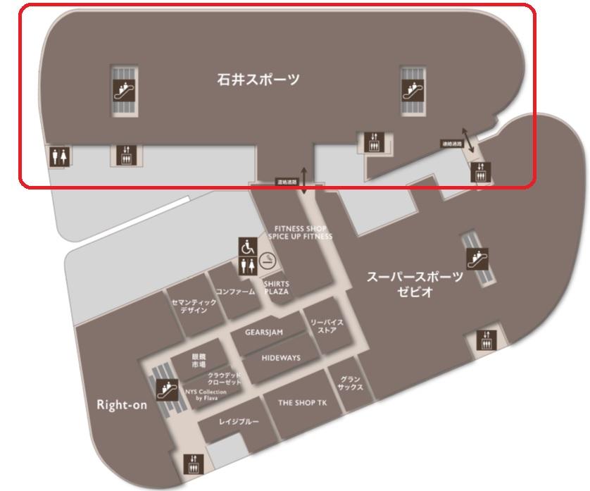 リンクス梅田 石井スポーツフロアマップ