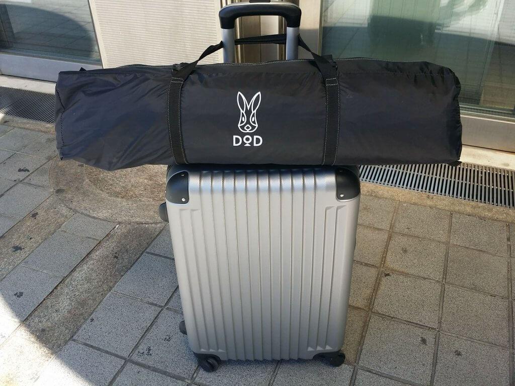 スーツケースキャンプ
